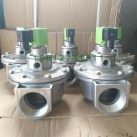 DMF-Z直角式电磁脉冲阀生产厂家