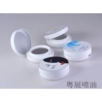 东莞粤展喷油专注UV喷油加工15年-品质保证