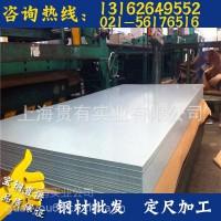宝钢镀铝锌板DC51D+AZ、敷铝锌板一张起售