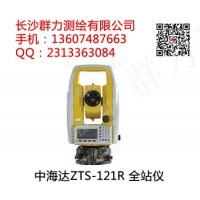 灵川县供应中海达ZTS-121R全站仪