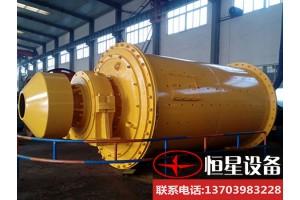 日产300吨新式细磨机 厂家销售各种型号球磨机设备