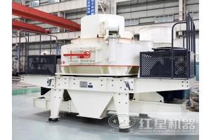 HVI环保制砂机助您生产优质砂子KS11