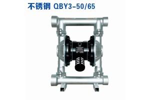 福州QBY-65不锈钢气动隔膜泵厂家现货批发