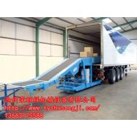 塔城双翼式输送机生产厂家基地
