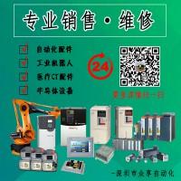 德恩科直流电机BG65X50SI