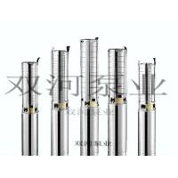 不锈钢深井潜水泵耐腐蚀潜水泵耐腐蚀海水泵