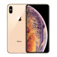厦门市回收苹果iphoneXSmax手机8plus
