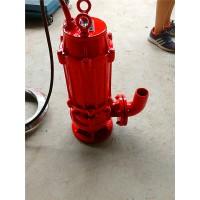 超强排污泵 铰刀式污水泵 大流量潜污泵