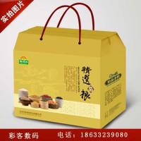 小吃打包袋、小吃纸质打包袋、小吃手提袋印刷厂家-彩客包邮