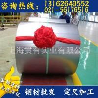 超薄硅钢卷B20AH1200宝钢股份现货