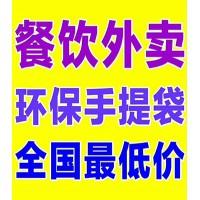 纸质环保打包袋批发定制厂家彩客可印logo