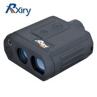 昕锐XR850手持激光测高测距仪生产厂家