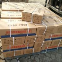 供應遼源聚氨酯密封膠 建筑嵌縫聚氨酯密封膠專業廠家