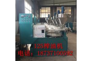 125型全自动螺旋榨油机