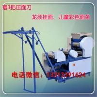西宁市挂面机小型商用全自动压挂面的机器哪里有卖的
