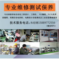 茶山NEC板卡供应G7BXM