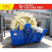 日产1000吨洗石机设备多少钱