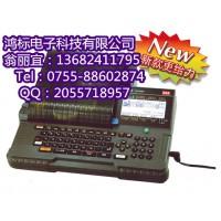 MAX线码打字机LM-390A色带CH-IR300B