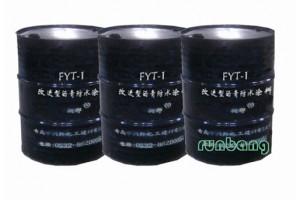 FYT-1桥面防水涂料,三涂桥面防水层