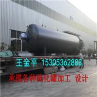 2019新一代汽车胶管硫化罐 胶管硫化罐价格