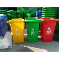 临沂生产塑料垃圾桶厂家