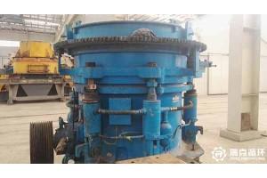 出售二手HMP220多缸液压圆锥破碎机