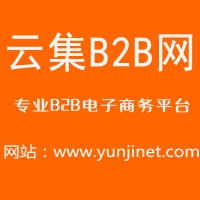 纸业b2b信息如何推广-找云集b2b电子商务平台