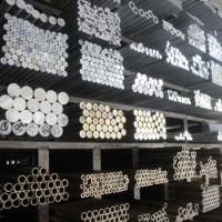 AL7075超硬铝合金 AL7075铝合金加工工艺
