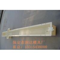 2.2米铁路钢丝网立柱塑料模具 润达