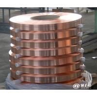 C19400 铜合金
