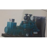成都发电机|四川发电机|黑烟净化器|尾气净化|机房降噪