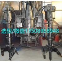 無所不能液壓攪拌淤泥泵-雙葉輪大功率抽石子泵耐磨砂漿泵
