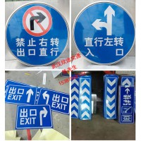 欣途供应武汉襄阳宜昌停车场标志牌