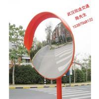 武汉欣途批发零售室内广角镜室外反光镜