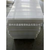嘉盛利特GUR UHMW-PE 超高分子量聚乙烯板
