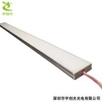 宇创光室内层板灯 led橱柜硬灯条 5730铝槽线条灯