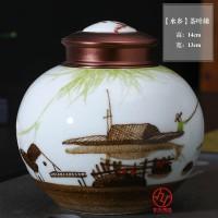 礼品茶叶罐定做,陶瓷茶叶罐定做厂家