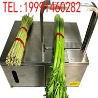 蔬菜捆扎机