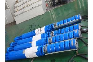 井用温泉泵-热水潜水泵-地暖循环泵厂家