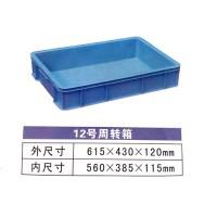 江西省南昌市塑料周转箱厂家+广东乔丰月饼箱