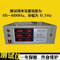 变压器三倍频感应测试仪器JL-9688厂家直供