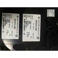 汽车级晶振,NX3225SA-26MHZ晶振,深圳现货充足