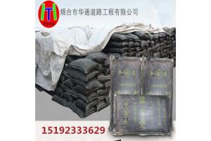 沥青冷补料厂家郑州冷补料生产厂家沥青冷拌料厂家供应