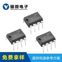 pn8359代换PN8359反馈电源芯片