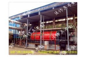 ZJN稳定可靠钢厂污泥干燥机