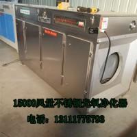 分析304不锈钢材质UV光氧催化废气净化器优缺点
