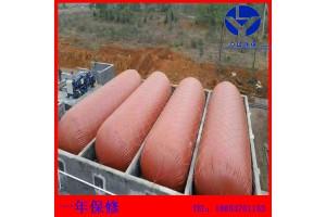 山东厂家定做红泥沼气袋 红泥沼气袋的价格和安装方法