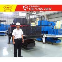 日产2000吨的制砂机设备多少钱一套J77