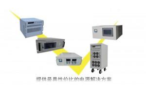 650V790A直流电源晶体管直流可调电源-「稳流电源