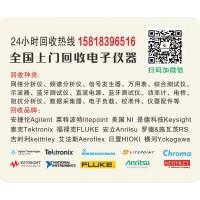 回收Agilent E5080A ENA 矢量网络分析仪